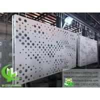 China Powder coated aluminum cladding  for curtain wall facade cladding on sale