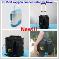 Quality Use in the car,use outside,1L mini portable oxygen concentrator with battery for sale