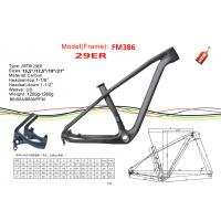 "Quality 3K 12K UD Carbon Weave 29er Mountain Bike Frame with Open / Thru-axle Hanger 15.5"" 17.5"" 19"" 21"" HT-FM386 for sale"