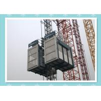 Professional Platform Construction Material Lifting Hoist Equipment