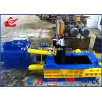 Aluminum Cans Scrap Baler Machine Hydraulic Metal Baler With Turn Out Dischargin for sale