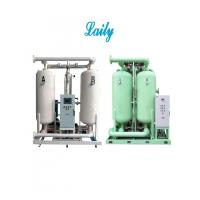 Quality 380V 50Hz Adsorption Air Dryer Simple Operation Offering Maximum Availability for sale