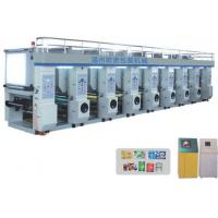 Quality YAD-B Series Computerized High-speed Type Rotogravure Printing Machine for sale