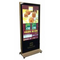 Quality 55 inch free standing gold LCD digital signage for restaurant for sale