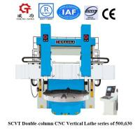 Quality SCVT500H/W China Double column vertical turret lathe CNC VTL for sale