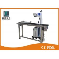 Quality Fly Online Fiber Laser Marker Machine For Metal Buttons ,  LED Light Bulb , Memory Card for sale