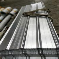 Quality 300 pcs galvanized steel corrugated roofing sheet 2700 x 840 x 0.326mm for warehouse for sale