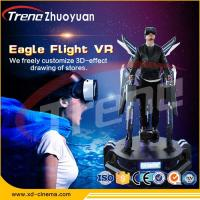 Quality Easy Operation Stand Up Flight VR Simulator With Electric Motion Platform for sale