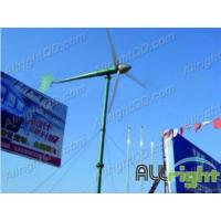 Quality Permanent Magnet Wind Power Generator 3000w for sale