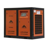 Quality 5.5kw 7hp High Quality Oil Lubricant Screw Air Compressor for sale for sale