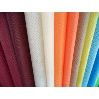 Quality Laminated Non Woven Fabric Disposable Cloth 10cm - 320 Cm For Tablecloth for sale