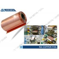 Buy cheap High precision RA Copper Foil extraordinary strength and bendability from Wholesalers
