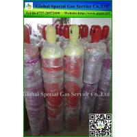 Quality Industrial Ethylene gas C2H4 fruit ripening gas 99.9%-99.99% for sale