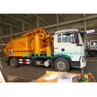 Buy cheap 6000L High Pressure Special Purpose Truck / Sewage Suction Truck Multi from wholesalers