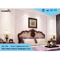 Quality Light Pink Floral Modern Removable Wallpaper , Contemporary Bedroom Wallpaper for sale