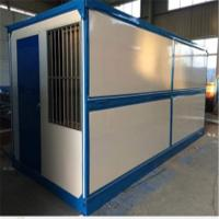 Low cost container house quality low cost container for Maison low cost container