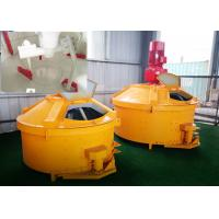 Quality Planetary Industrial Concrete Mixer 55kw Power High Homogenization Steel Material for sale