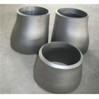 China Stainless Steel Eccentric Reducers with Butt-welded and Seamless Types, Measures 1/2 to 48 Inches for sale