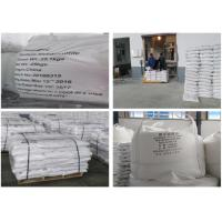 China Printing / Leather Industrial Sodium Metabisulphite Msds, Sodium Metabisulfite In Food on sale