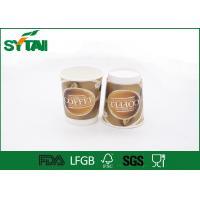 Buy cheap 4-18oz Custom Printed Disposable Coffee Cups , Recycled Paper Cups Multiple Size from Wholesalers