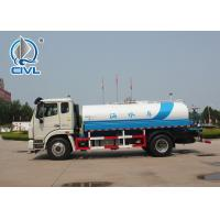 China Howo Water Tank Truck with 4x2 EuroIII 100HP With Light Sprikler Truck Cleaning Road on sale
