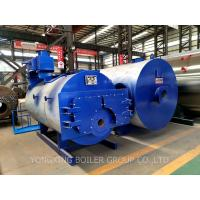Quality Large Commercial Hot Water Boiler / High Efficiency Industrial Gas Hot Water Furnace for sale