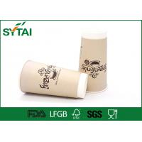 Quality 20Oz Disposable Single Pe Double Wall Paper Cups For Coffee , Oem Logo Printed for sale