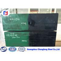 China Good Thermal Stability AISI H13 Hot Work Tool Steel For Forging Die 8 - 70mm Thickness on sale