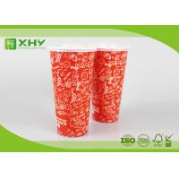 Buy cheap 24 Ounce Disposable Cold Paper Cups With Transparent Lid / Flexo Print from wholesalers