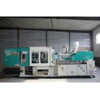 Quality Siemens PLC Control Automatic Injection Moulding Machine Dental Care Dog Food Machine for sale