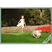 Quality Strong Color Fastness Landscaping Artificial Grass High Density Artificial Turf for sale