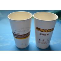 Buy cheap 4 Oz Food Grade Vending Paper Cups For Drinking , Coffee Paper Cup Sleeves from wholesalers
