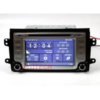 Buy cheap 7'' Autoradio Head Unit Stereo for Suzuki SX4/Car Stereo for Suzuki SX4 Headunit Autoradio from Wholesalers