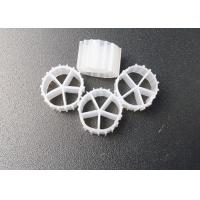 Buy cheap Fish Farm Bioballs BIO Filter Media White Color 10*7mm Floating Filler 100% from wholesalers