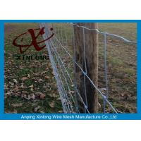 Quality Commercial Galvanized Field Fence For Live Stock Easy Maintenance  for sale