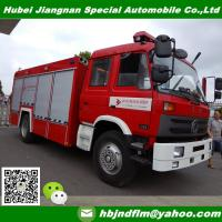 Buy cheap China Manufacturer offer RHD/LHD Dongfeng 6000L water foam tank fire fighting from wholesalers