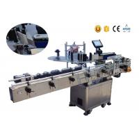 Quality Direct selling siemens PLC automatic round bottle labeling machine for plastic and glass bottle for sale