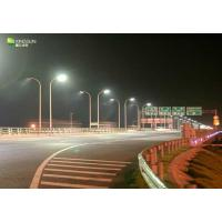 Quality Energy Saving 80W 19-28V DC highway LED Solar Powered Street Lights ( CE , ROHS ) for sale