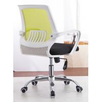 Quality High Durability Office Revolving Chair Contemporary Design Customized Size for sale