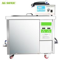 Quality 360L Carbon Industrial Ultrasonic Cleaner , Ultrasonic Engine Cleaner T-72S for sale
