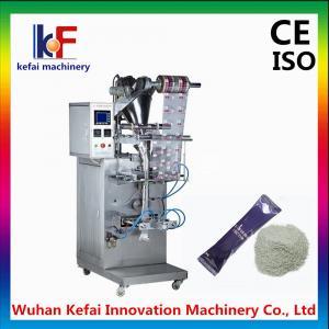 Quality milk tea powder packing machine for sale