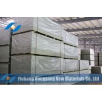 Buy cheap Calcium Silicate Board from Wholesalers