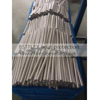 Buy cheap automotive Heat Protection Tube from wholesalers