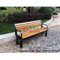 Quality Garden Wood Plastic Composite Bench Environmental Friendly 150 * 54 * 75cm for sale