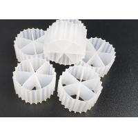 Quality HDPE Biocell Filter Media for sale