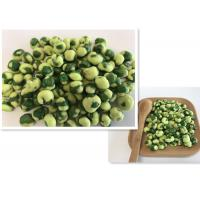 Quality Halal Certifiacte Yellow Wasabi Green Peas Snack OEM Retailer Bags for sale