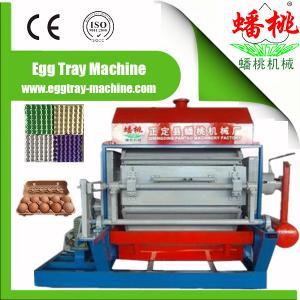 China egg tray making machine paper pulp machine on sale