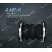 Buy cheap Lanphan GJQ(X)-SQ-II Three Sphere Flexible Rubber Expansion Joint from wholesalers