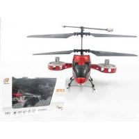 Quality Luxurious 4CH RC Helicopter with Gyro (10111485) for sale