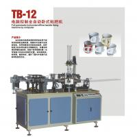 Quality TB-12 Full automatic horizontal offline handle faxing machine for sale